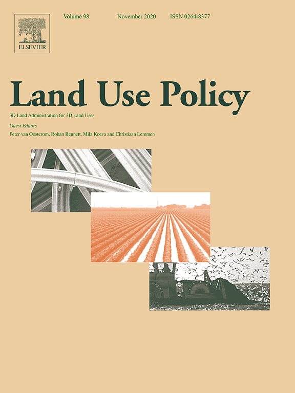 The effects of rural development policy on land rights distribution and land use scenarios: The case of oil palm in the Peruvian Amazon